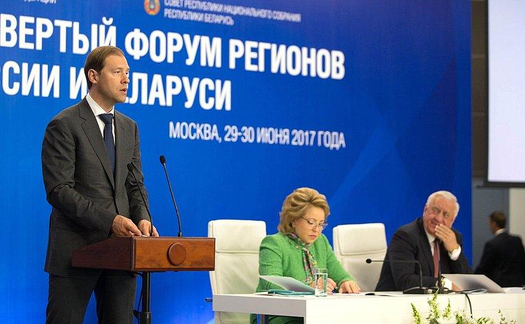 Д. Мантуров