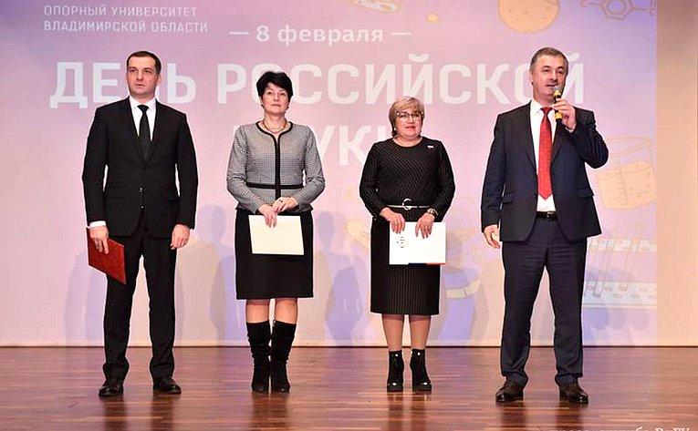 Ольга Хохлова выступила перед преподавателями, сотрудниками истудентами Владимирского Государственного университета имени А.Г. иН.Г. Столетовых