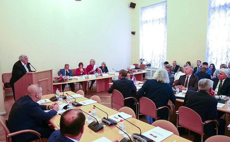 Заседание Секции 3. «Культурно-гуманитарные проекты как связующее звено духовной жизни народов России иБеларуси»
