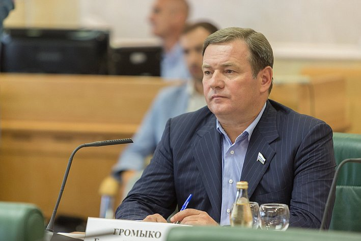 Заседание Комитета общественной поддержки жителей Юго-Востока Украины по вопросам оказания помощи беженцам Громыко