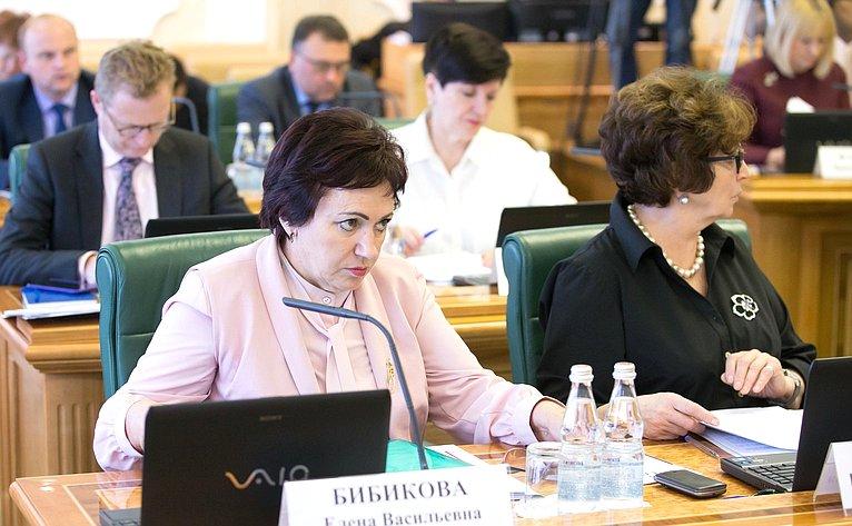 Е. Бибикова
