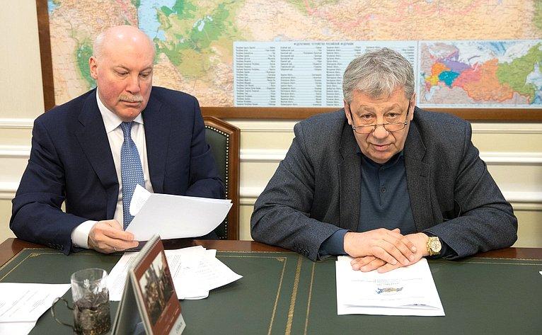 Д. Мезенцев иА. Чернецкий