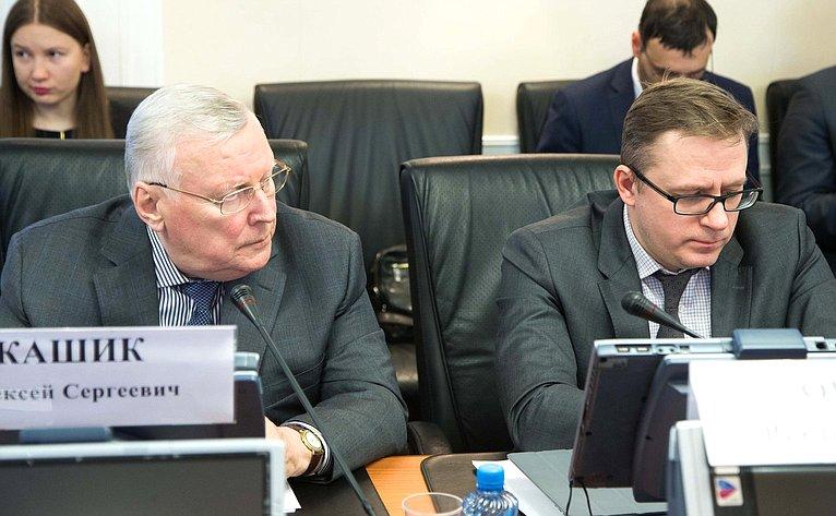 Расширенное заседание Экспертного совета посовершенствованию законодательства всфере развития топливно-энергетического комплекса