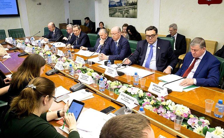 «Круглый стол» натему «Состояние идальнейшие перспективы рискоориентированного подхода вконтрольной деятельности вотношении доходов бюджетов бюджетной системы РФ»
