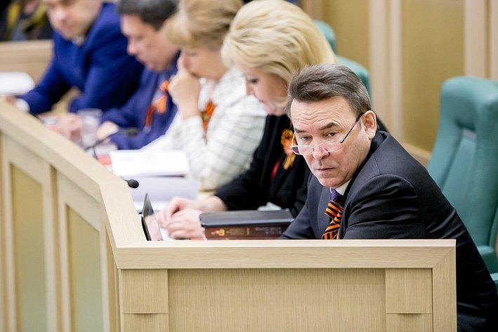 373-е Заседание Совета Федерации Зинуров