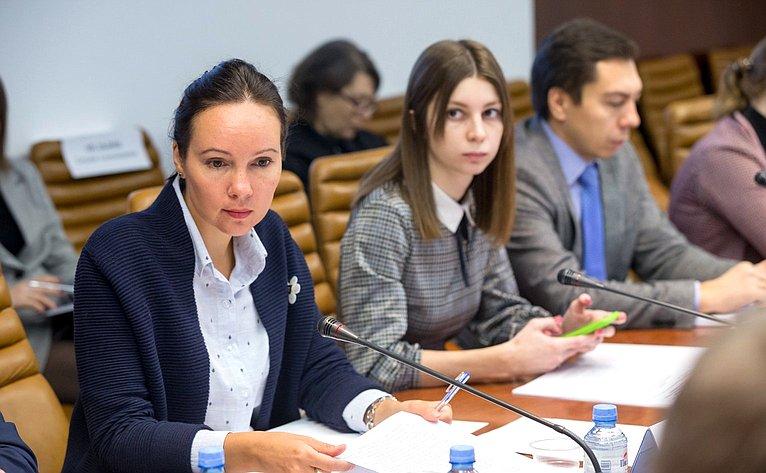 Заседание рабочей группы помониторингу реализации положений ФЗ «Оборганической продукции иовнесении изменений вотдельные законодательные акты РФ»