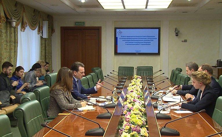 Встреча К. Косачева c Генеральным комиссаром Ближневосточного агентства ООН для помощи палестинским беженцам Пьером Крехенбюлем
