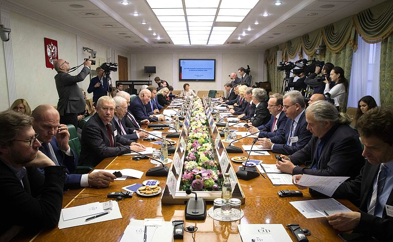 Российско-германская конференция «Потсдамские встречи»