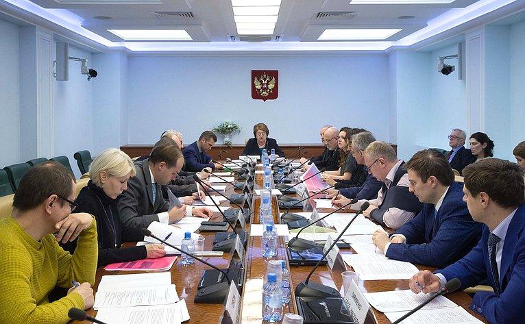 Заседание Рабочей группы поразвитию российской анимации