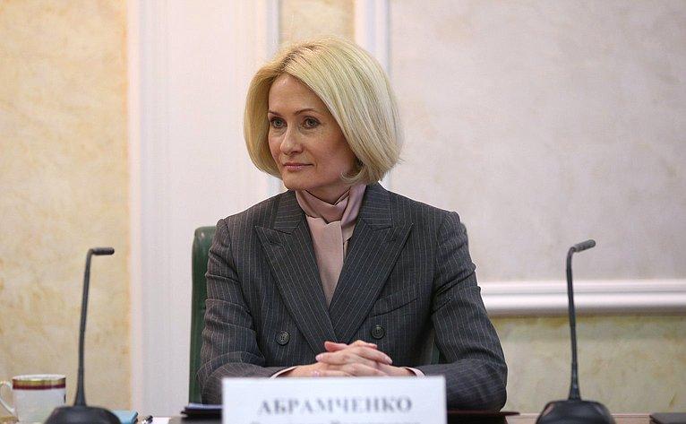 Виктория Абрамченко