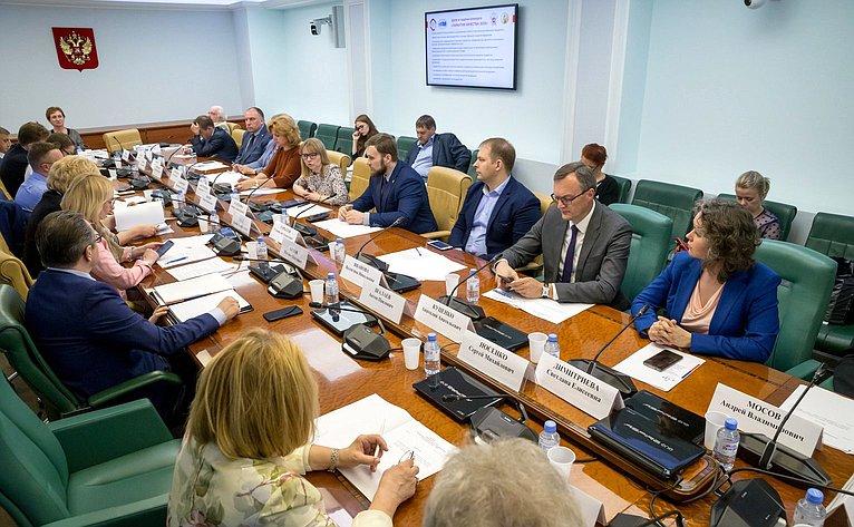 Заседание Наблюдательного Совета Международного конкурса качества пищевой продукции «Гарантия качества– 2019»