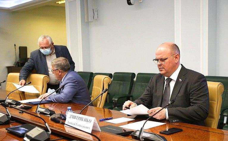 «Круглый стол» натему «Особенности реализации программы приватизации федерального имущества в2020году»