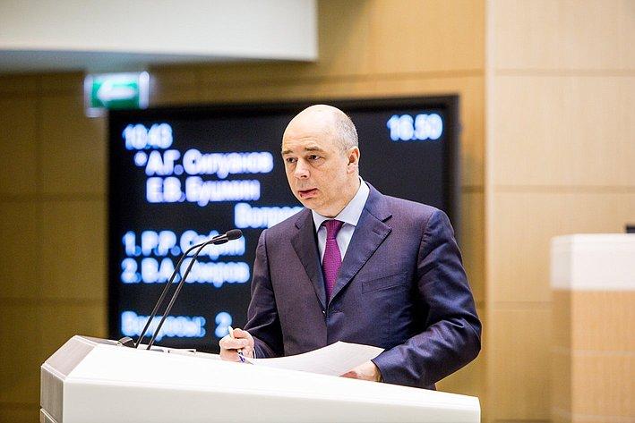 29.04.2014 Силуанов