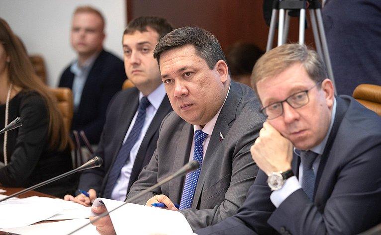Заседание рабочей группы помониторингу правоприменения 301-ФЗ овнесении изменений вст. 12.18 КоАП