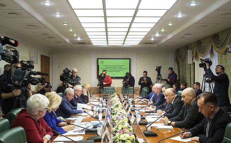 Расширенное заседание рабочей группы врамках работы Временной комиссии позащите государственного суверенитета ипредотвращению вмешательства вовнутренние дела РФ