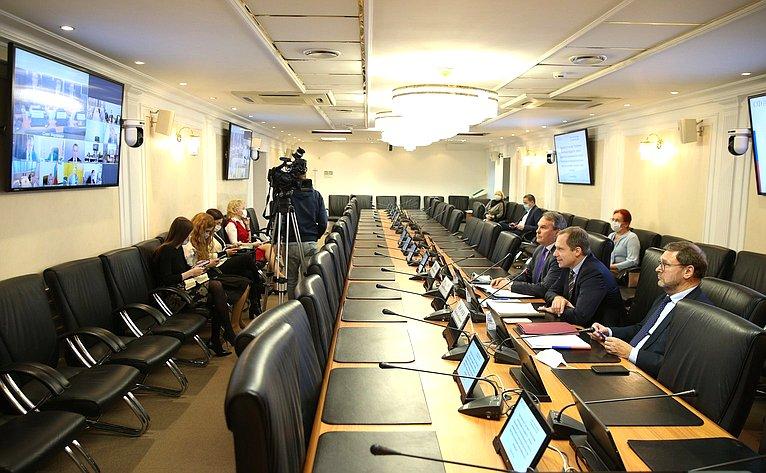 «Круглый стол» натему «Углубление интеграции государств-членов Евразийского экономического союза иунификация их законодательства как факторы ускорения экономического развития»