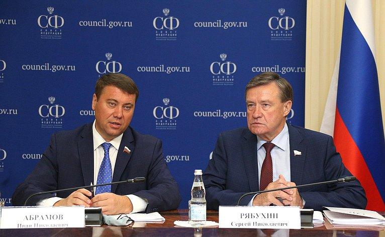 Заседание Президиума Совета законодателей Российской Федерации