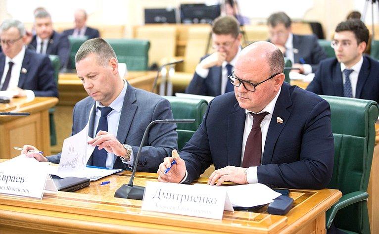 «Круглый стол» натему «Оптимизация процедур государственных имуниципальных закупок: актуальные законодательные новации»