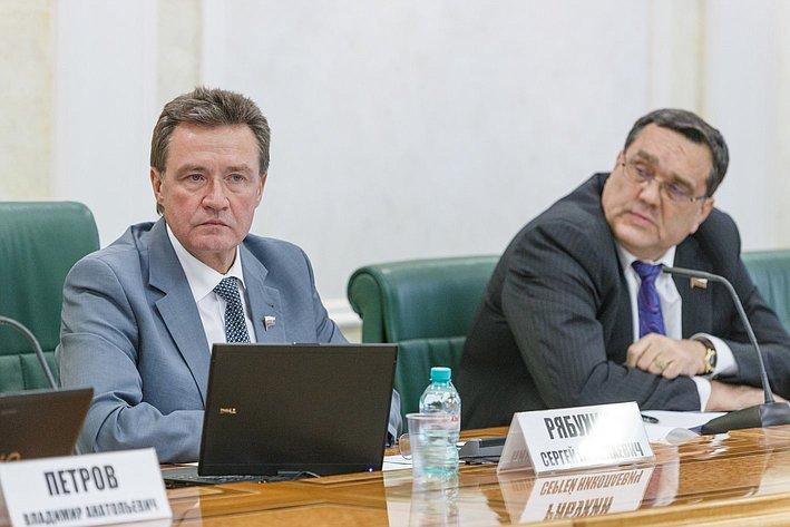 С. Рябухин и С. Иванов Расширенное заседание Комитета СФ по бюджету и финансовым рынкам