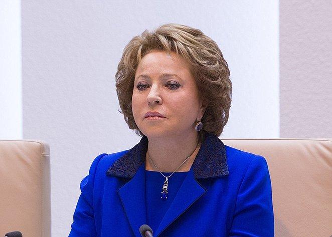 342-е заседание Матвиенко СФ-19