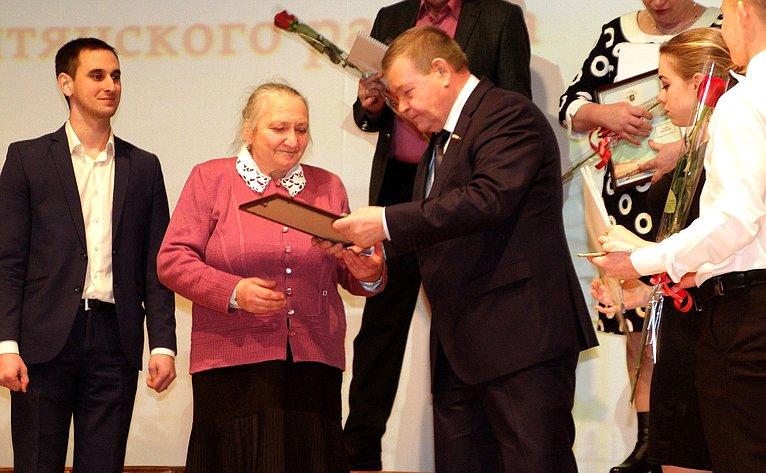 Иван Кулабухов принял участие вторжественном мероприятии, посвященном подведению итогов социально-экономического развития Ракитянского района