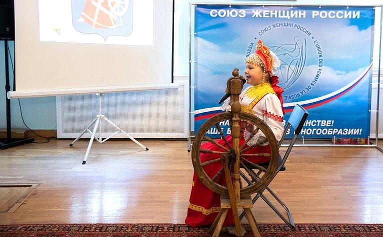 Открытие выставки «Моя малая родина», посвященной Дню народного единства