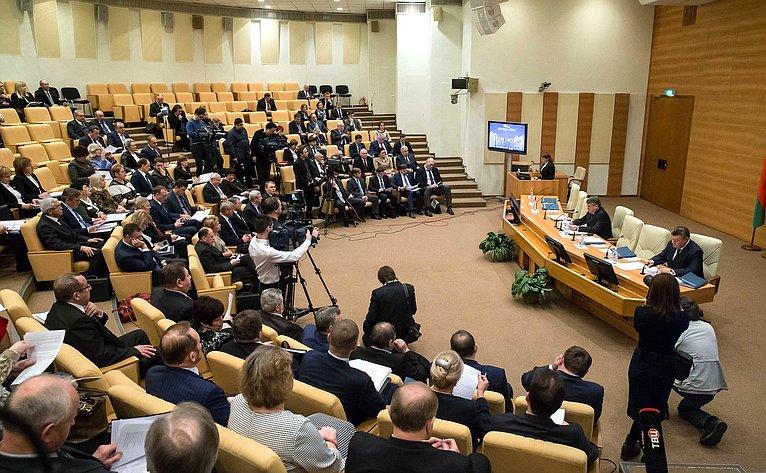 Юрий Воробьев открыл заседание пятьдесят первой сессии Парламентского собрания Союза Беларуси иРоссии