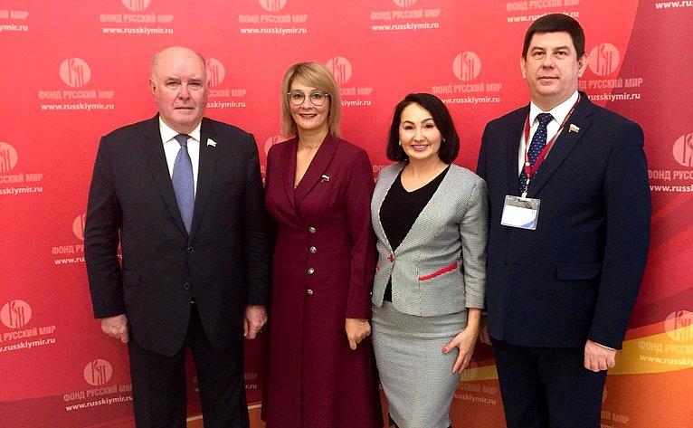 Григорий Карасин, Наталия Косихина иВиктор Смирнов приняли участие вработе XIII Ассамблеи Фонда «Русский мир»