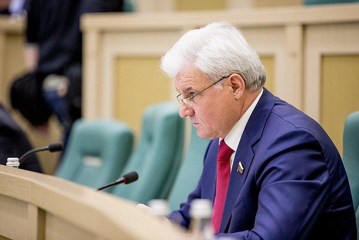 353 заседание СФ Плотников