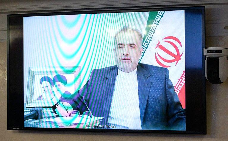 Видеоконференция И. Умаханова спослом Ирана вРФ