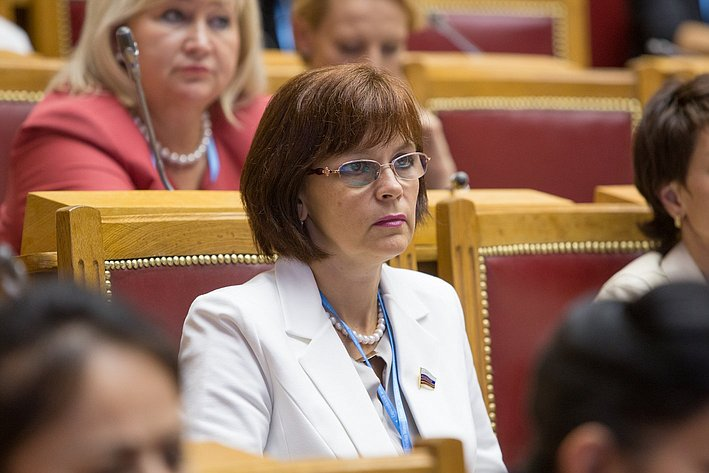Евразийский женский форум.Попова