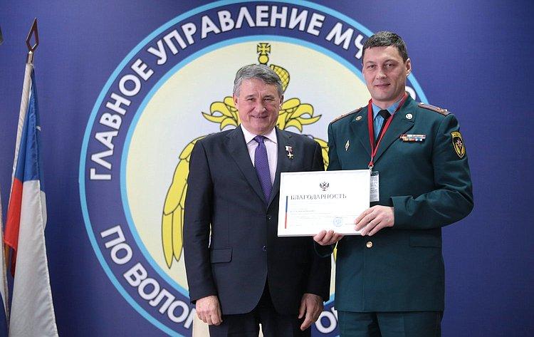 Ю. Воробьев. Награждение МЧС