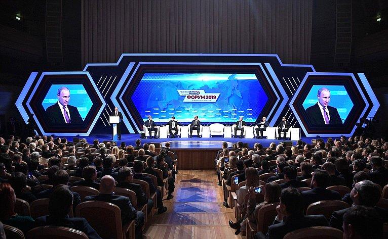 Выступление Президента России нафоруме «Деловая Россия»