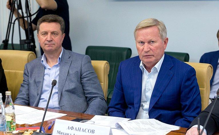 В. Гаевский иМ. Афанасов