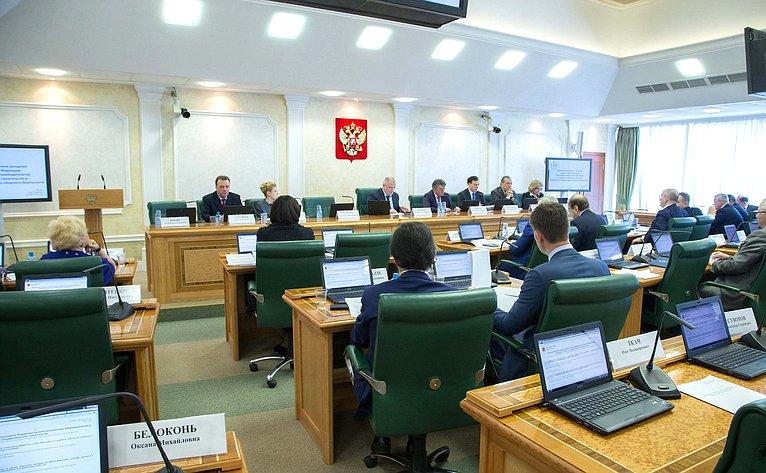 Расширенное заседание комитета поконституционному законодательству игосударственному строительству