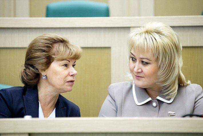 360-е заседание -11 Гигель и Л. Гумерова