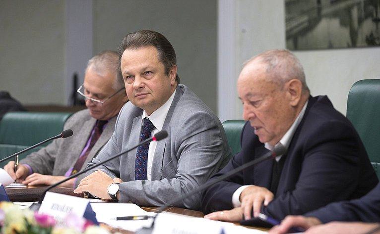 Состоялось заседание секции «Рыбохозяйственный комплекс» Экспертного совета при Комитете СФ поаграрно-продовольственной политике иприродопользованию