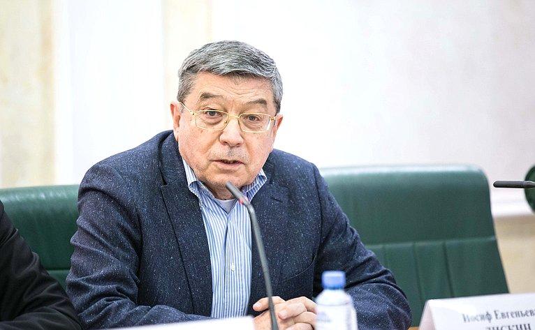 «Круглый стол» натему «Проблемы формирования Общественных советов при федеральных органах исполнительной власти»