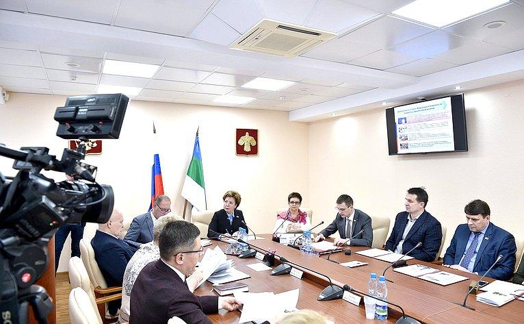Д. Шатохин принял участие взаседании президиума Государственного Совета Республики Коми