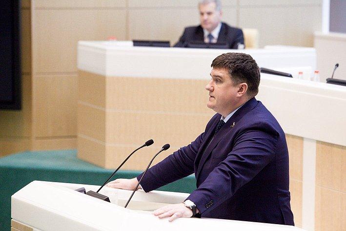 363-е заседание Борисов