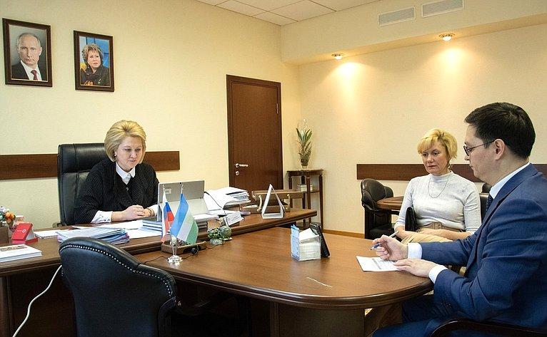 Заседание Экспертного совета Всероссийского конкурса «Моя страна— моя Россия»
