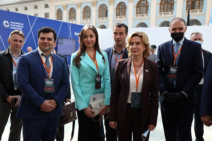 III Съезд Российской спортивной индустрии