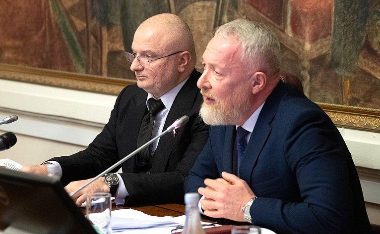 Заседание «круглого стола» пообсуждению поправок кКонституции РФ