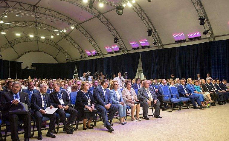 Пленарное заседание VII парламентского форума «Историко-культурное наследие России»