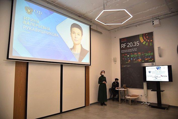 Ирина Рукавишникова провела вростовском вузе мастер-класс натему «Современные финансовые инструменты вправовом измерении»