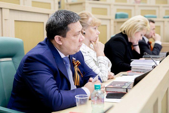 373-е Заседание Совета Федерации Полетаев