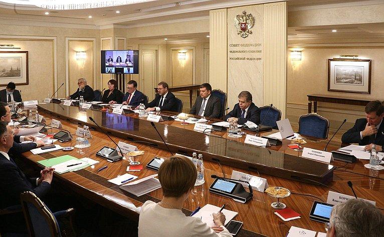 «Круглый стол» натему «Обеспечение финансово-экономического суверенитета изащиты системы денежного обращения вЕвразийском экономическом союзе всовременных условиях»
