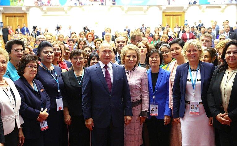 Второй Евразийский женский форум, Санкт-Петербург, 2018