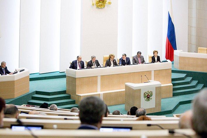 361-е заседание Президиум