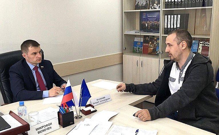 Дмитрий Шатохин провел личный прием граждан вМоскве